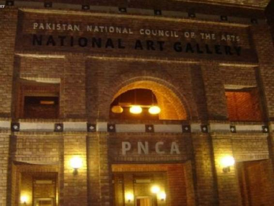 PNCA to screen short films in