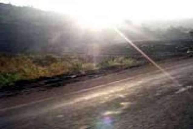 Weather remained dry, cold in hilly areas of Balochistan