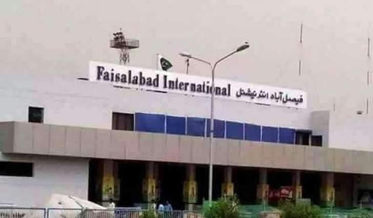 2 kg heroin seized from passenger at Faisalabad Airport