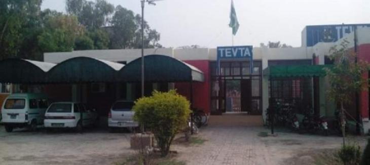 TEVTA launches online procurement management system