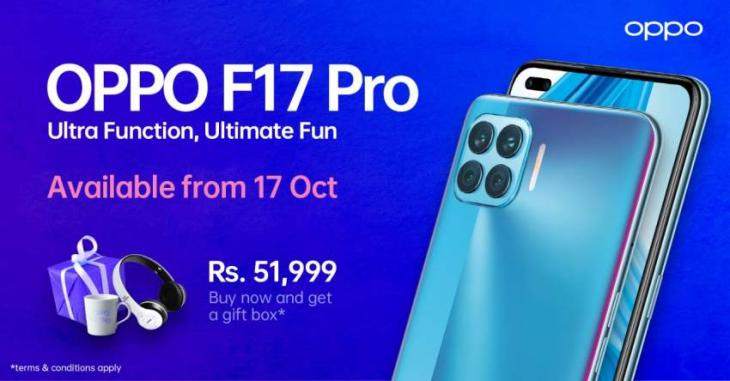 Ultra Function, Ultimate Fun OPPO F17 Pro will be Available from 17th October 2020