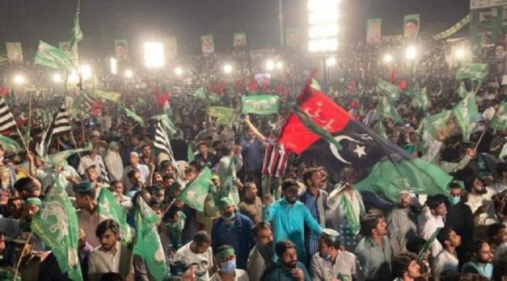 احتجاجات أحزاب المعارضة فی مدینة کوجرانوالہ ضد حکومة حزب الانصاف