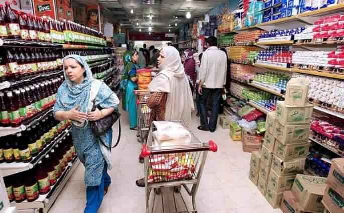 SPI inflation increases 0.45 pc