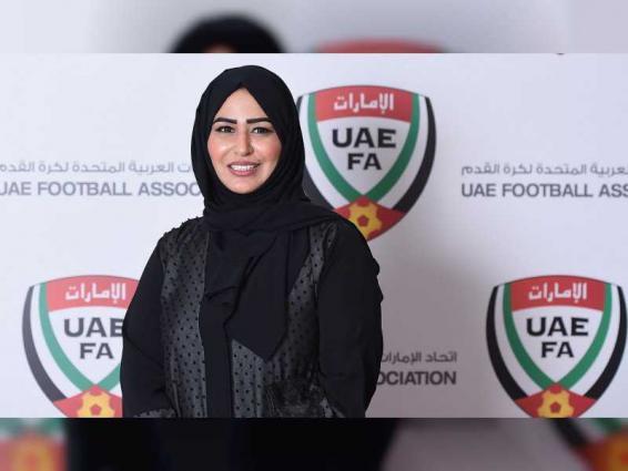 أمل بوشلاخ تُشارك في جلسة نقاشية عن كرة قدم السيدات نظمها الاتحاد العماني