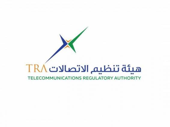 Number of UAE telecommunications subscribers up to 21.808 million by end of August