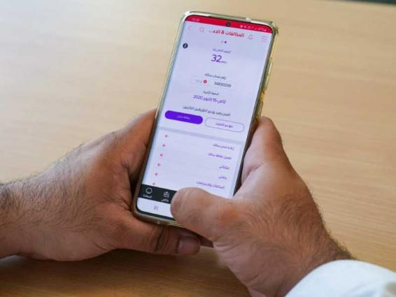 22 Salik services added to 'Dubai Drive' app
