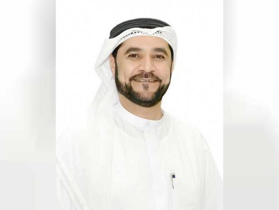SEWGA prepares plan to develop Central Region