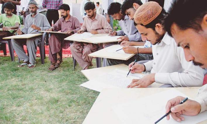Training classes under 'Hunarmand Pakistan' to be resumed next week