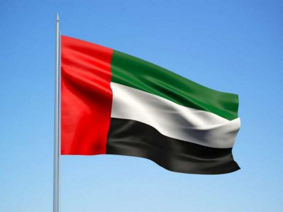 UAE renews its continued commitment to supporting Palestinian people