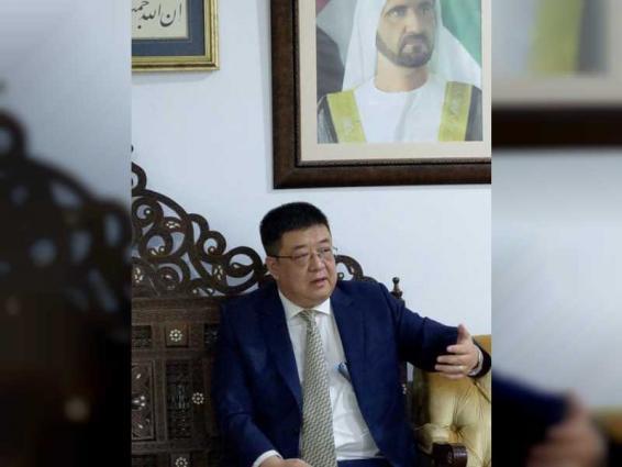 """""""محمد بن راشد للمعرفة"""" تنظم محاضرة حول """"مساجد الصين"""""""