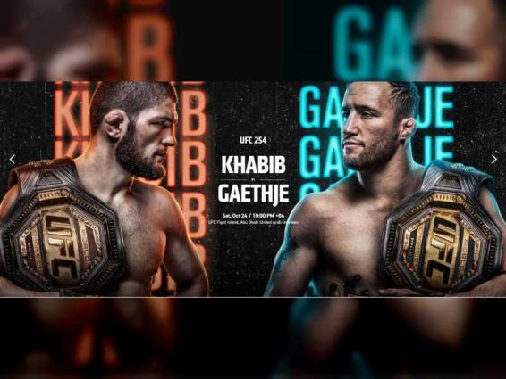 """UFC Arabia"""" app to exclusively air the Eagle's face off against Gaethje at UFC 254"""