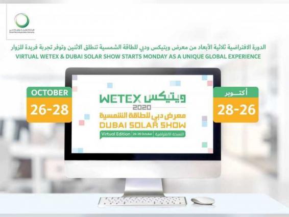 Virtual WETEX, Dubai Solar show start Monday