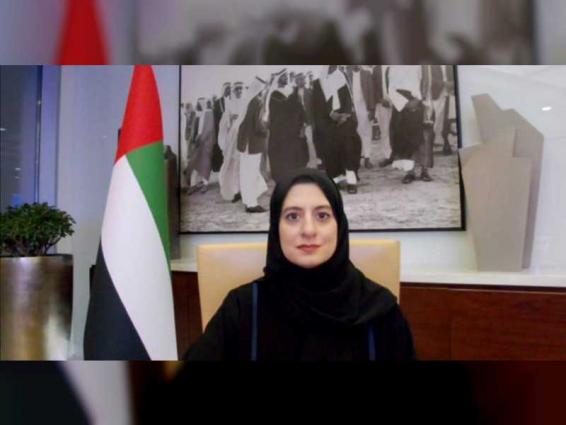 UAE presents government strategy and innovation at DLD Innovation Festival