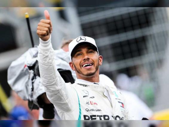 Hamilton wins Portuguese Grand Prix