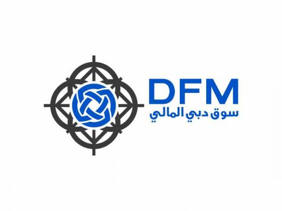 DFM Company posts net profit of AED120.1 million in first nine months of 2020