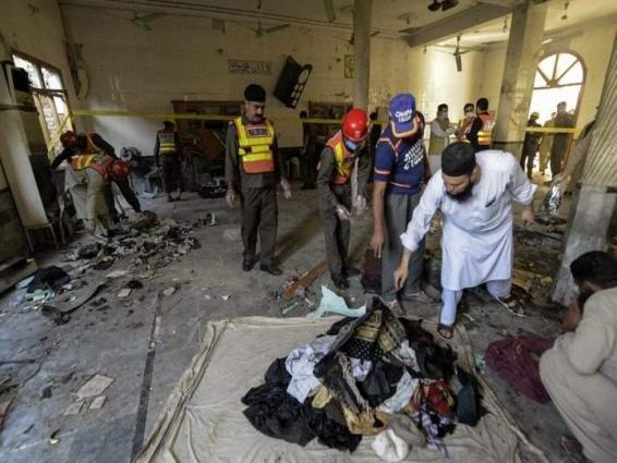 At least seven were killed and 70 others injured in Peshawar's seminary blast