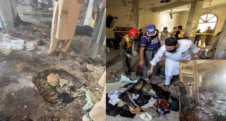 Governor and CM GB strongly condemns Peshawar blast