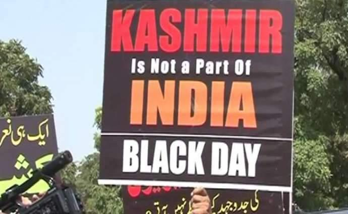 GPKSC holds  black day rally against continual Indian occupation of Kashmir
