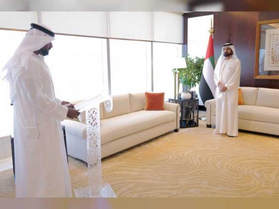 Head of Financial Audit Authority sworn in before Mohammed bin Rashid