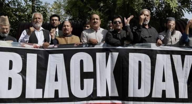 Multan Development Authority rallies on Kashmir Black Day