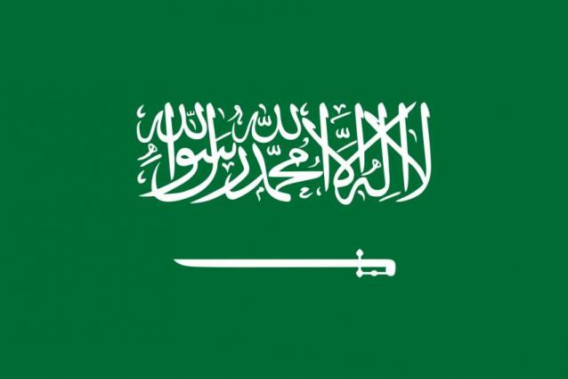 Saudi Arabia Denounces West's Attempts to Link Islam With Terrorism - Foreign Ministry