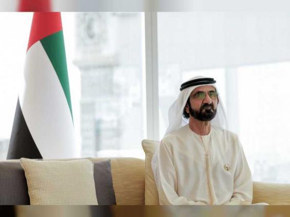 Mohammed bin Rashid, Mohamed bin Zayed congratulate Mohammed bin Sultan bin Khalifa on his wedding
