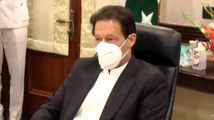 Prime Minister for providing all possible facilities for industrial sector investors