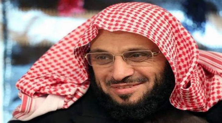 اصابة الداعیة السعودي الشھیر الشیخ عائض القرني بفیروس کورونا المستجد