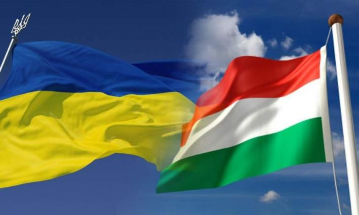 Ukraine Ready to Move Forward on Solving Disagreements With Hungary - Foreign Ministry