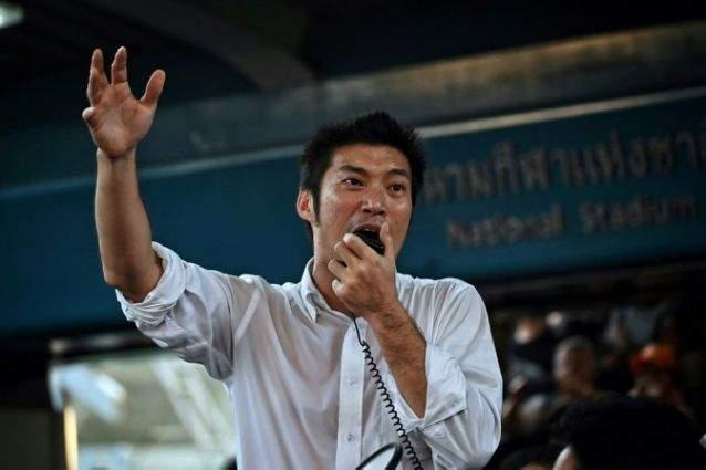 Thai opposition figure charged over illegal protest