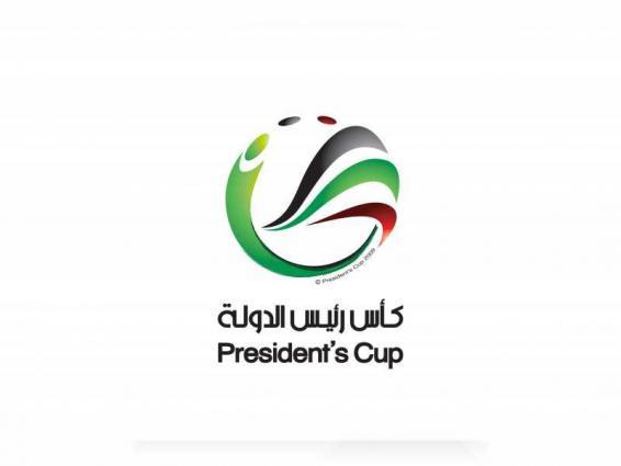 الذيد مع مسافي والعروبة يحل ضيفا على دبا في تمهيدي كأس رئيس الدولة