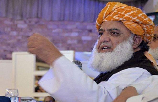 Maulana Fazl says PDM will break all previous records