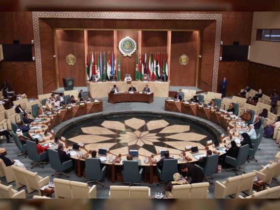 البرلمان العربي يؤكد رفضه للتدخلات الخارجية في الشئون العربية