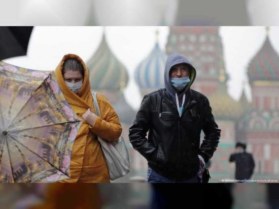 Russia sees new record high of 17,717 daily coronavirus cases