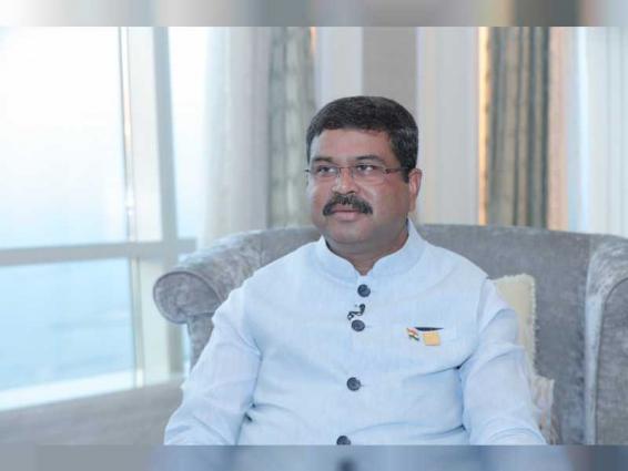 India seeks global energy industry partnerships