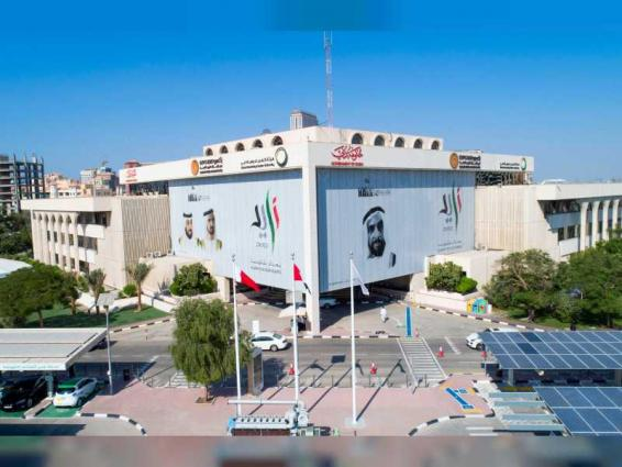 DEWA honours partners and sponsors of WETEX, Dubai Solar Show 2020