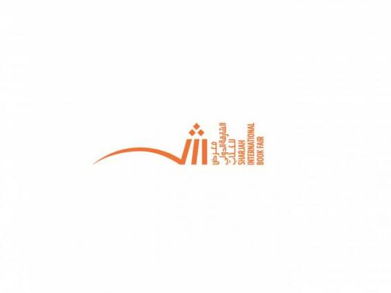 Cross-cultural dialogues in over 30 languages key highlight at SIBF 2020