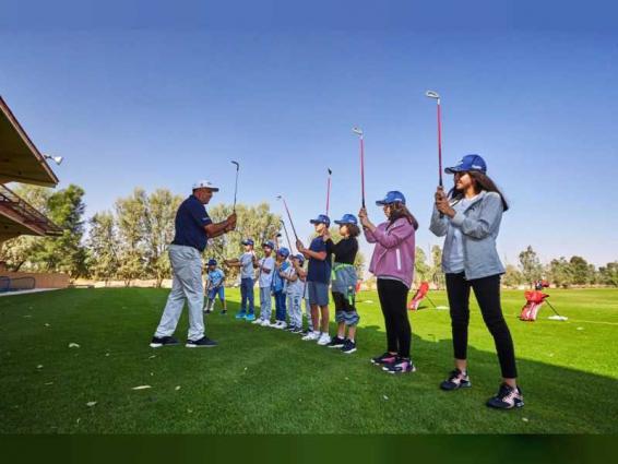 World Golf Awards announces 2020 winners