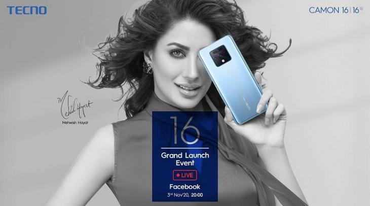 TECNO Camon 16 with TAIVOS Camera Solution to be Launched Live On Urdu Point!