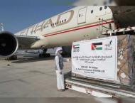 UAE sends third medical aid flight to Jordan in fight against COV ..
