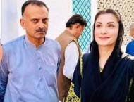 Campaign calling for immediate release of PML-N leader Hammad Naw ..