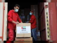 ERC land aid convoy arrives in Damascus to help limit spread of C ..