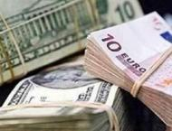 Bank Foreign Currency Exchange Rate in Pakistan 09 nov 2020