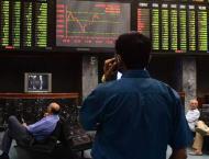 Pakistan Stock Exchange PSX Closing Rates (part 2) 10 Nov 2020