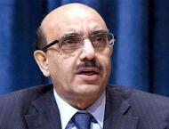AJK President  terms UNSG's call for peace sans Kashmir meaningle ..
