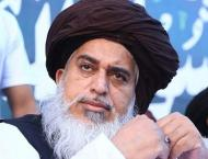 TLP Chief's funeral prayer delayed till Saturday morning