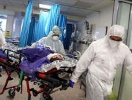 COVID-19 claims 15 more lives; 609 cases reported on Friday in Pu ..