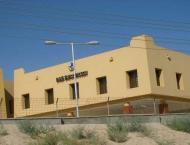 NAB Balochistan arrests franchise owner in massive financial scam ..