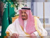 G20 concludes in Saudi Arabia; Italy takes over annual rotating p ..