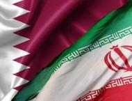 Iran, Qatar Sign Memorandum of Understanding to Strengthen Bilate ..